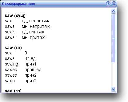Line russian reference grammar wanted